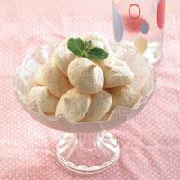 Basic Almond Macaroon