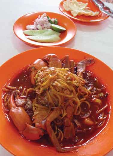 Mi Aceh Dari Medan