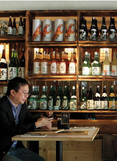Invasi Sake Bar