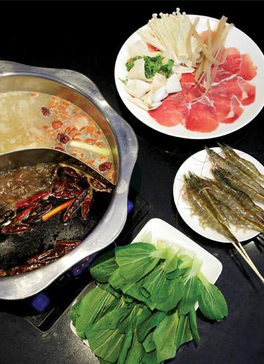 Pesta Rasa Sichuan