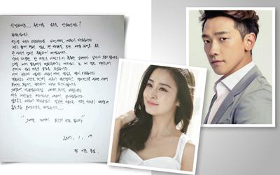 Rain Akan Menikahi Kim Tae-hee, Lagu The Best Present Adalah Bentuk Lamarannya?