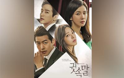 Whisper, Drama Seri Terbaru Lee Bo-young dan Lee Sang-yoon yang Mengangkat Tema Korupsi dan Hukum