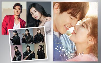 Selain Uncontrollably Fond, Berikut K-Drama Selanjutnya yang Menampilkan Aktor Populer Korea Lainnya