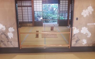Bertamu Ke Rumah Samurai di Kanazawa, Jepang