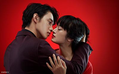 Kiss that Kills, Drama Jepang Tentang Pria yang Terbunuh Berulang Kali Karena Ciuman