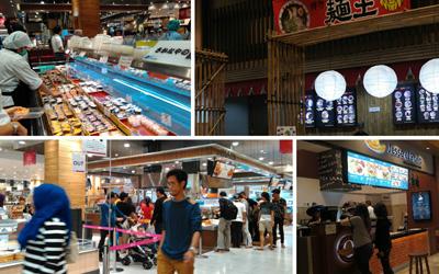 Food Court Serba Jepang