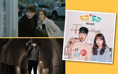 3 Drama Korea Untuk Ditonton Saat Libur Lebaran, Mulai dari Tunnel Hingga Perfect Wife