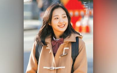 Lipstik Kim Go Eun, Aktris dari Drama Korea Goblin jadi Incaran