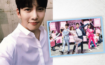 Menyanyikan Soundtrack Suspicious Partner, Suara Ji Chang-Wook Bakal Menambah Romantisisme dengan Nam Ji-Hyun
