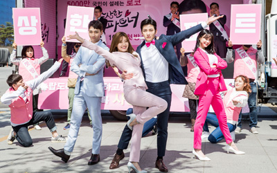 Terbiasa Bermain di Drama Aksi, Kali Ini Ji Chang-wook Menghibur Fans dengan Serial Komedi Romantis Suspicious Partner