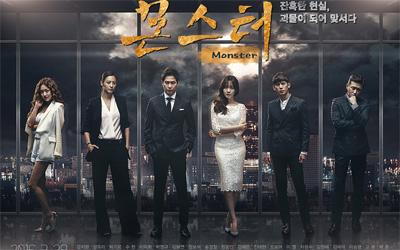 Monster, Reuni Ketiga Kang Ji-hwan dan Sung Yoo-ri di Layar Kaca