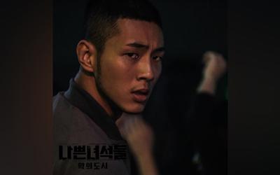 Penampilan Baru Ji Soo di Drama Seri Bad Guys 2