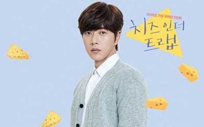 Film Cheese in the Trap Akan Tayang di Bioskop, Ini Cerita Park Hae-jin Tentang Karakternya