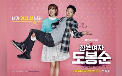 Strong Woman Do Bong-soon, Drama Ringan yang Menampilkan Duet Ji Soo dan Park Bo-young