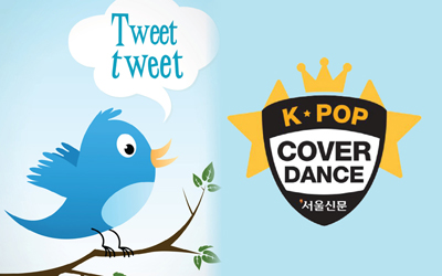 Saksikan Festival K-Pop Cover Dance Internasional Lewat Twitter!