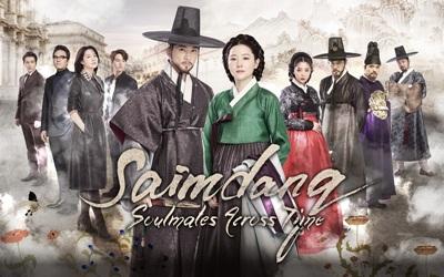 Kembalinya Lee Young-ae Setelah 13 Tahun Vakum Lewat Drama Berlatar Era Joseon dan Modern, Saimdang