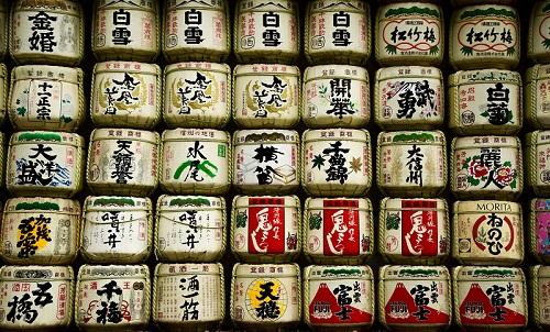 Akira Back Sake Kini Tersedia di Jakarta