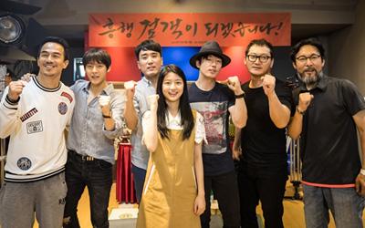 Bermain Bareng di Film Korea Swordsman, Ini Foto Joe Taslim Bersama Jang Hyuk