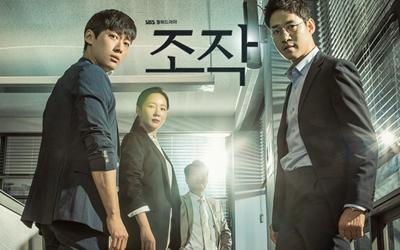 Falsify, Drama Seri Terbaru Nam Goong-min Bergenre Thriller Hukum yang Ratingnya Memuncaki Slot Senin-Selasa