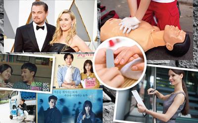 5 Berita Populer Minggu Ini: 4 Drama Korea Wajib Tonton di Bulan Oktober hingga Tip Praktis Atasi Kuku yang Menguning
