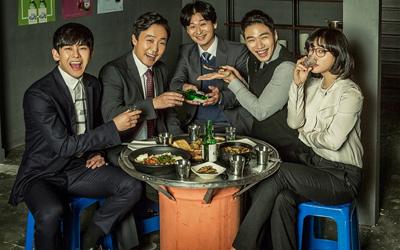 Ingin Melihat Tayangan yang Mengocok Perut? Tonton Super Family, Drama Korea Terbaru yang Dibintangi Hoya 'Infinite'