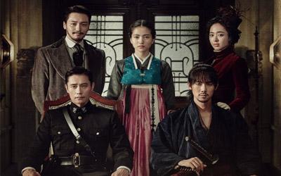 5 Faktor Yang Bikin Penonton Penasaran Menanti Drama Korea Mr. Sunshine