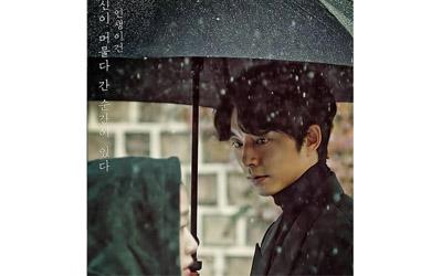 Habis Kim Shin, Park Do-kyung, Kini Park Hoon Apa yang Membuat Oppa-Oppa Ini Memesona?