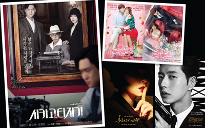 4 Drama Korea Pilihan di Bulan April: Chicago Typewriter Hingga Man to Man