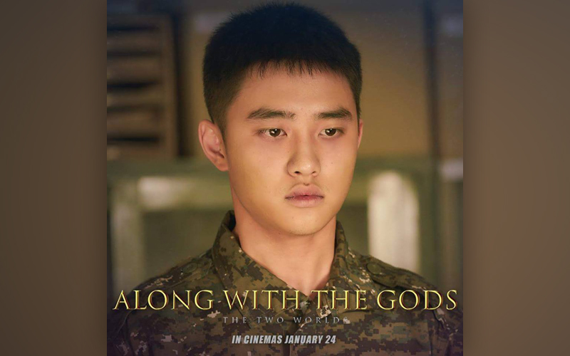 Tampil di Film Laris Along With the Gods: The Two Worlds, Pembuktian D.O 'EXO' Sebagai Aktor