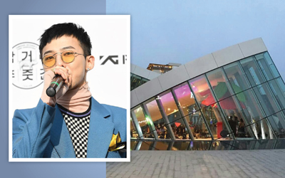 Uniknya Cafe Untitled, 2017 Milik G-Dragon di Jeju