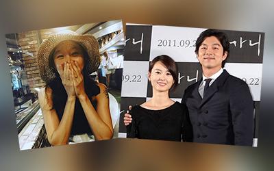 Ini Respons Gong Hyo-jin Saat Mendengar Rumor Gong Yoo Akan Menikah dengan Jung Yoo-mi