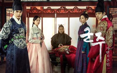 Ruler: Master of the Mask, Ketika Yoo Seung-ho dan L 'Infinite' Bertukar Peran di Era Kerajaan Joseon