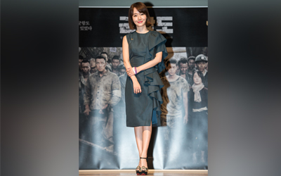 Lee Jung-hyun, Turunkan Berat Badan Demi the Battleship Island