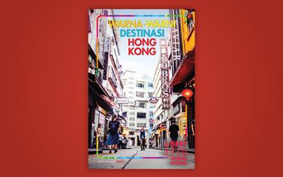 Free Download: E-Book Warna-Warni Destinasi Hong Kong, Panduan Liburan Anda!