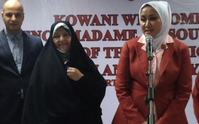 Massoumeh Ebtekar, Wakil Presiden Iran Bidang Perempuan dan Anak Bicara Tentang Pencapaian Wanita di Iran