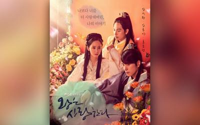 The King in Love, Drama di Era Goryeo Ketika Im Si-wan, Yoon-a, dan Hong Jong-hyun Terlibat Cinta Segitiga