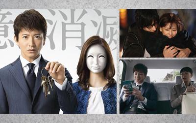 Rindu Menonton Serial Jepang? Ini 3 Drama Pilihan untuk Ditonton di Akhir Pekan