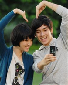 Film Love Julinsee