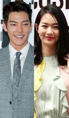 Kim Woo-bin dan Shin Min-ah Pacaran