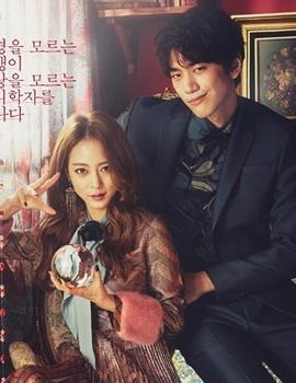 5 Drama Korea Wajib Tonton 2016